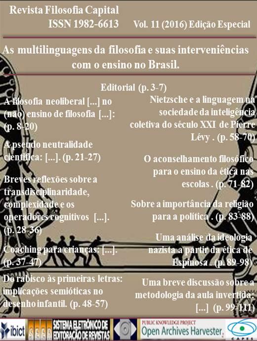 Multilinguagens